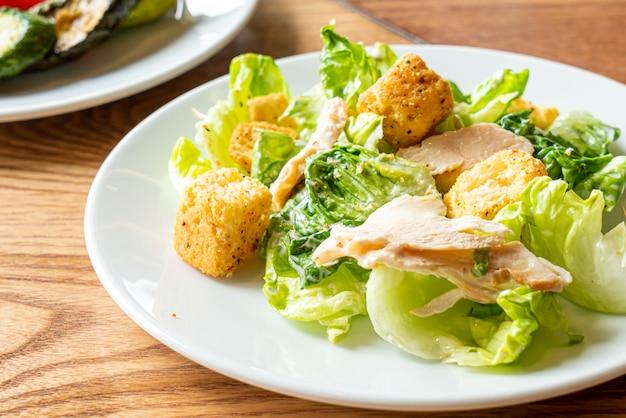 닭고기와 시저 샐러드