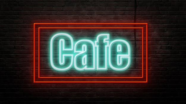 レンガ壁の背景にネオンスタイルのカフェネオンサインエンブレム