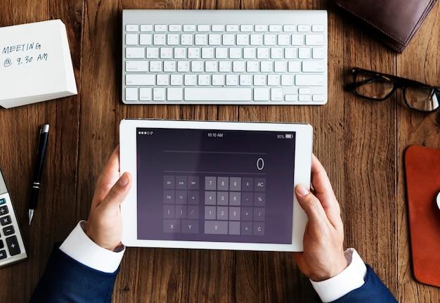 Калькулятор расчета концепции бухгалтерского учета