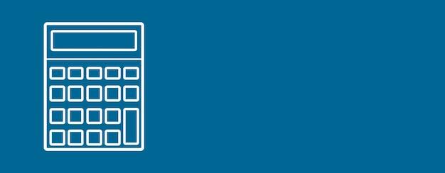 파란색 배경에 계산기 아이콘
