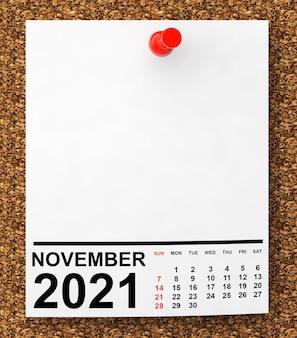 あなたのテキストのための空きスペースのある空白のメモ用紙の2021年11月のカレンダー。 3dレンダリング