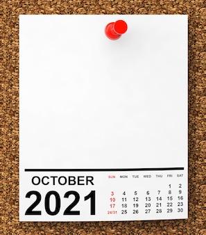 あなたのテキストのための空きスペースのある空白のメモ用紙に2021年10月のカレンダー。 3dレンダリング