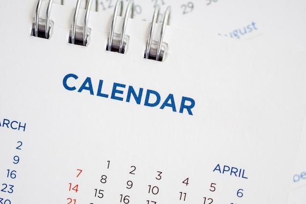 Страница календаря закрыть фон бизнес-планирование встречи концепция встречи