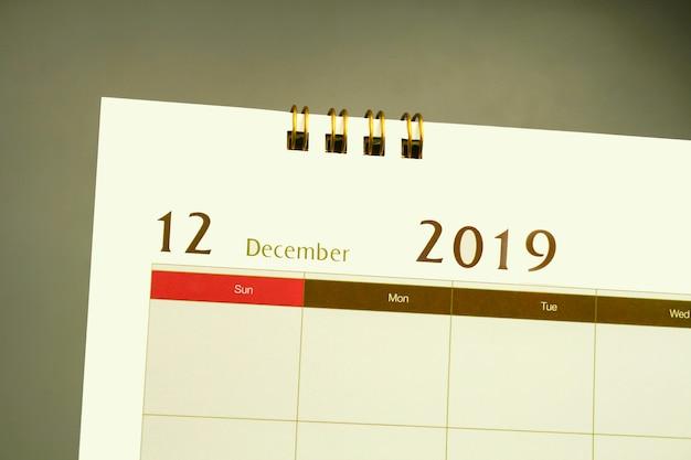 Календарная страница месяца