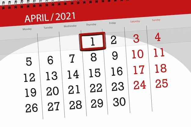 2021年4月の月のカレンダープランナー、締め切り日、1、木曜日。