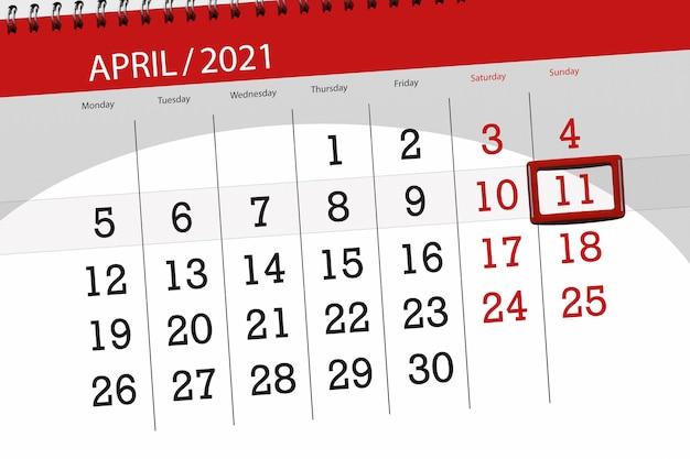 2021年4月の月のカレンダープランナー、締め切り日、11、日曜日。