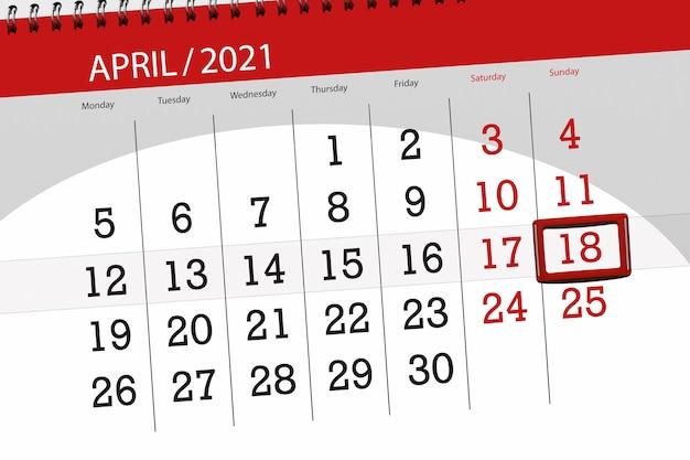 2021年4月の月のカレンダープランナー、締め切り日、18日、日曜日。