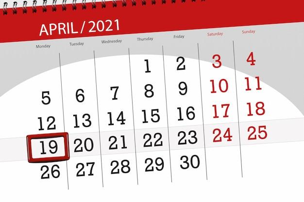 2021年4月の月のカレンダープランナー、締め切り日、19、月曜日。