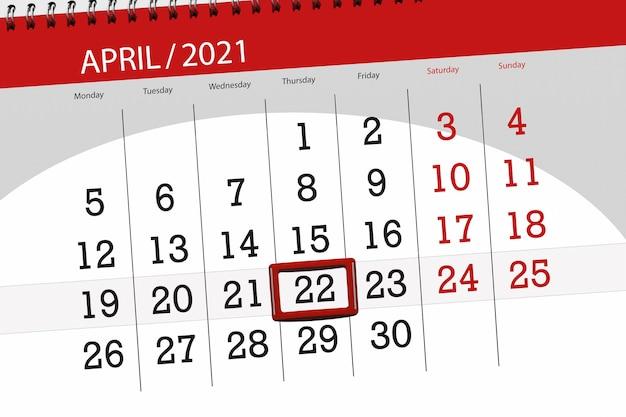 2021年4月の月のカレンダープランナー、締め切り日、22、木曜日。