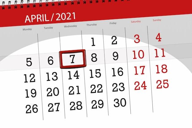 2021年4月の月のカレンダープランナー、締め切り日、7、水曜日。