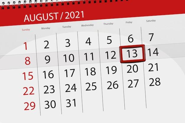 Планировщик календаря на август 2021 года, крайний день, 13, пятница.