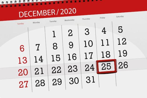 Календарь-планировщик на месяц декабрь 2020, крайний день, 25, пятница.