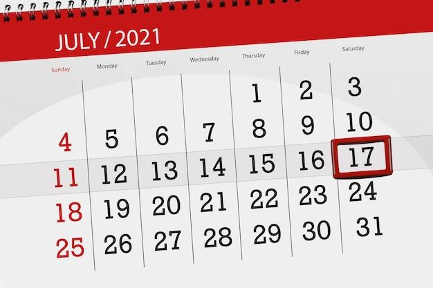 2021年7月の月のカレンダープランナー、締め切り日、17、土曜日。