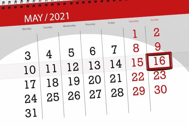 その月のカレンダープランナーは2021年5月、締め切り日、16日、日曜日です。