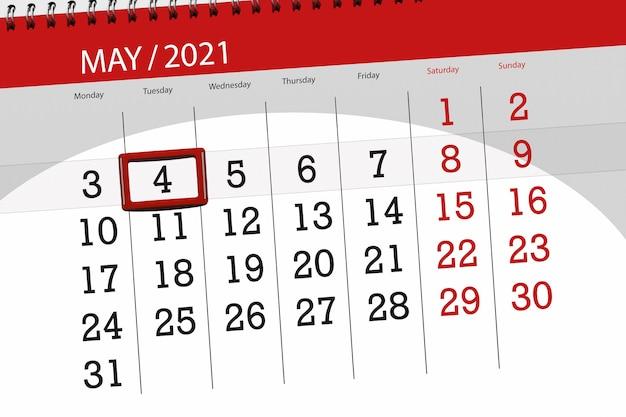その月のカレンダープランナーは2021年5月、締め切り日、4、火曜日です。