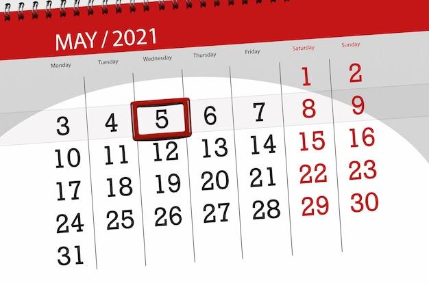 その月のカレンダープランナーは、2021年5月、締め切り日、5日、水曜日です。