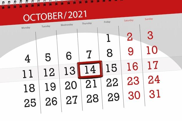 Календарь-планировщик на месяц октябрь 2021, крайний день, 14, четверг.