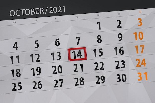 2021년 10월 달의 캘린더 플래너, 마감일, 14, 목요일.