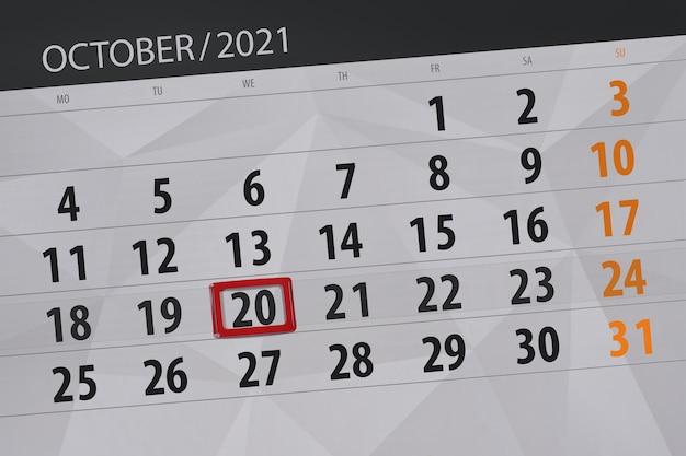 Планировщик календаря на октябрь 2021 года, крайний день, 20, среда.