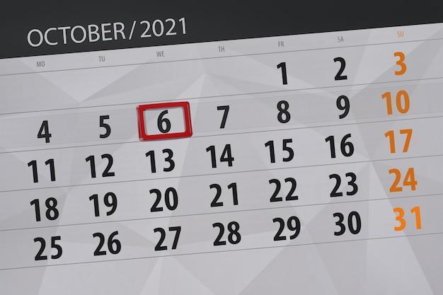 Планировщик календаря на октябрь 2021 года, срок сдачи, 6, среда.