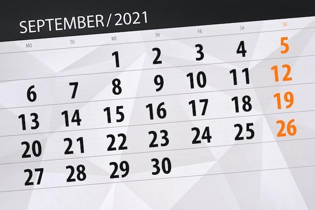 Планировщик календаря на сентябрь 2021 года, крайний день.
