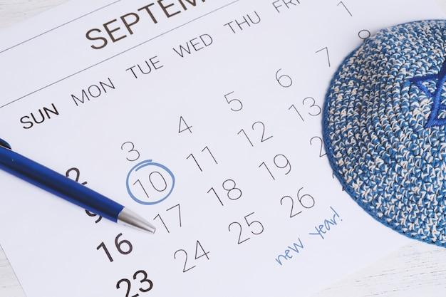 Calendar with kippah. rosh hashana, jewish new year concept.
