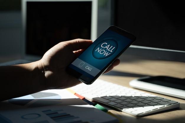 Звоните сейчас свяжитесь с нами служба поддержки клиентов вопрос, пожалуйста, позвоните мне