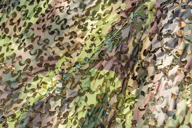 Камуфляжная сетка скрытых военных объектов