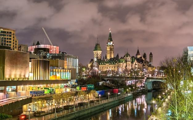オタワのカナダ国会議事堂とリドー運河