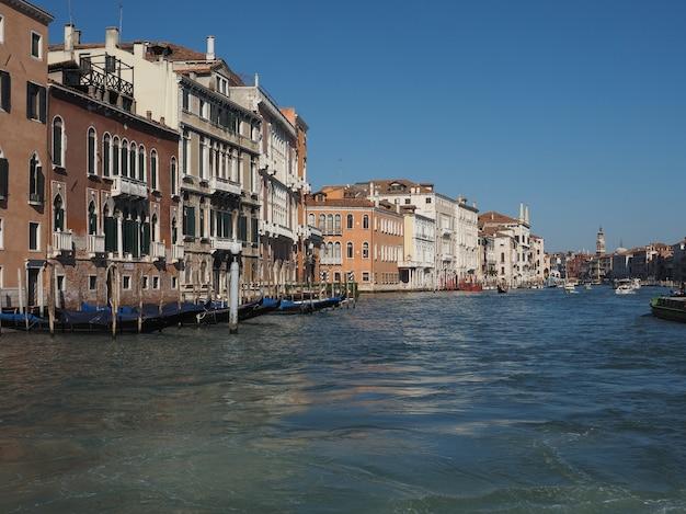 ヴェネツィアのグランデ運河