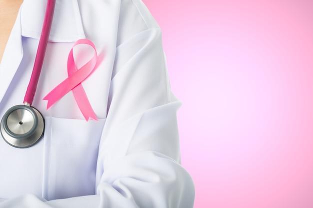 청진기로 건강 관리를 위한 암 인식 의료 스틱 리본