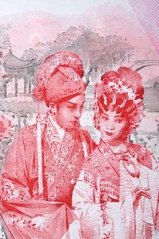 Cantonese opera from hong kong money