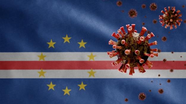 Развевающийся флаг кабо-верде и вирус коронавируса под микроскопом