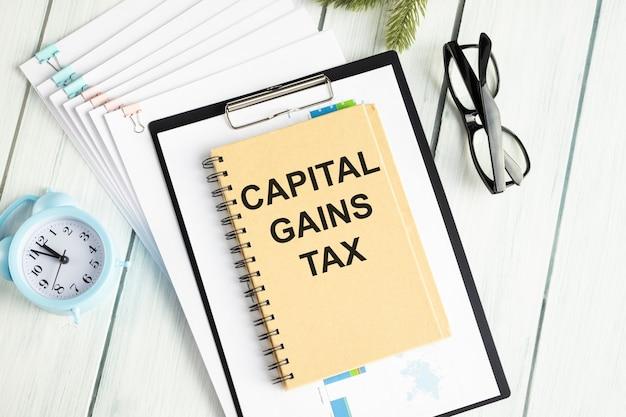 キャピタルゲインは、ドキュメントレジストラ計画フォルダの形式の税テキストラベルです。