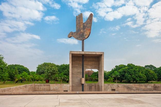 찬디 가르 국회 의사당