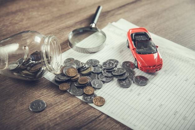 文書にコインが記載された自動車保険