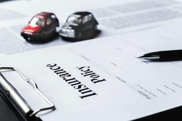 모델 및 정책 문서가 포함 된 자동차 보험