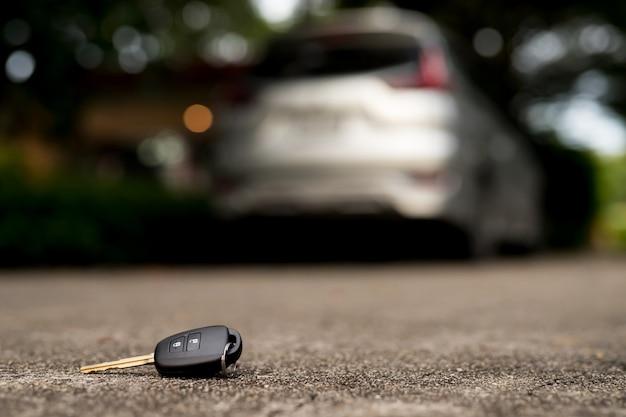 Ключ от машины в дороге