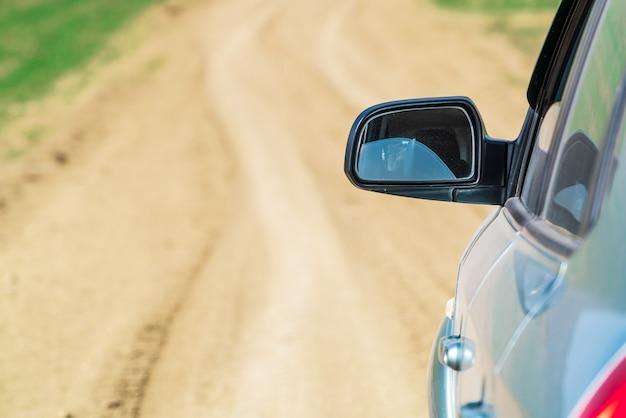 자동차 백미러, 사막 여행
