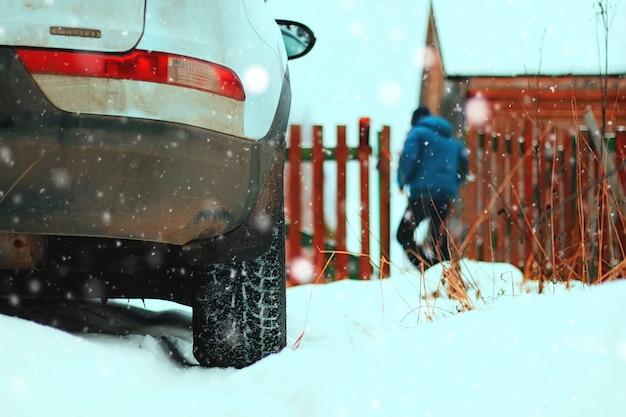 겨울의 자동차 마을
