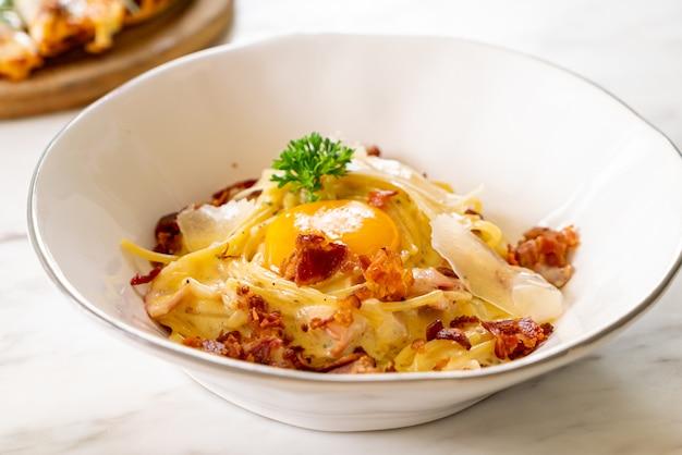 卵とチーズのカルボナーラスパゲッティ