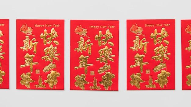 Открытки на китайский новый год