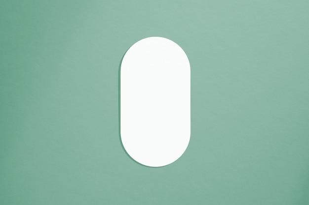 ミニマルなスタイルのカード。角が丸い空白の楕円形。