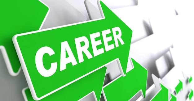キャリアテキスト灰色の背景に緑の矢印