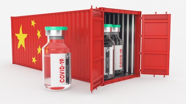 Грузовой контейнер китай с коронавирусной вакциной