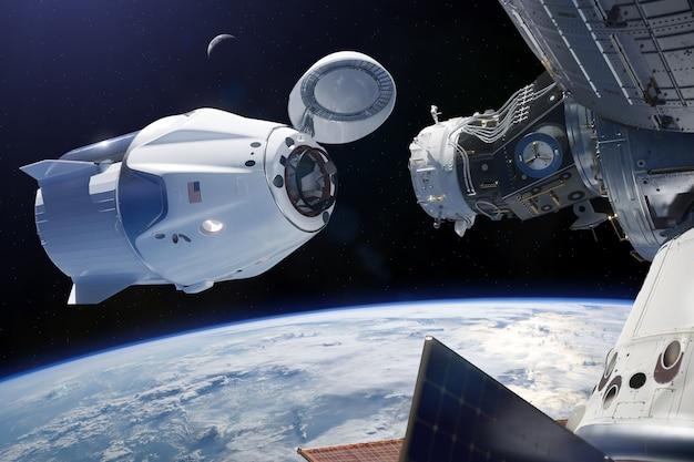 Lowearth 궤도에서화물 우주선