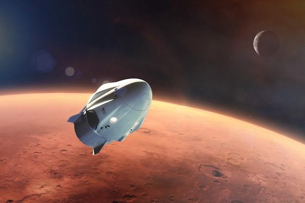 저 화성 궤도에서화물 우주선