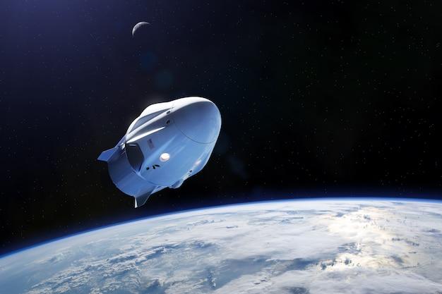 Cargo spacecraft in lowearth orbit