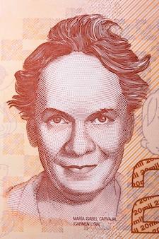 Carmen lyra portrait from costa rican banknote