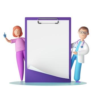 만화 캐릭터 의사와 간호사가 빈 페이지와 함께 큰 클립 보드 근처.